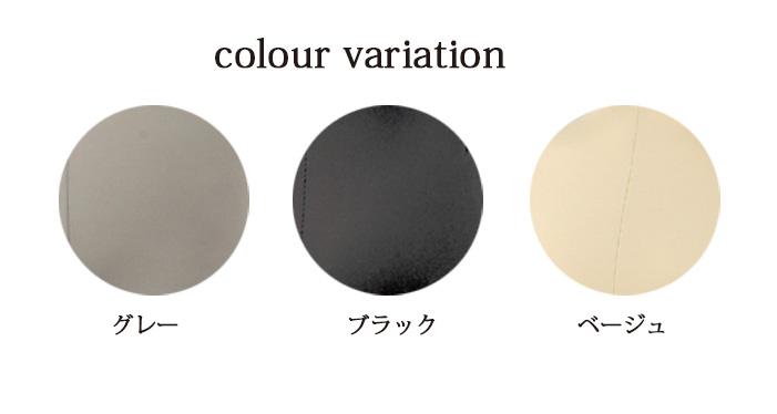 089-colour