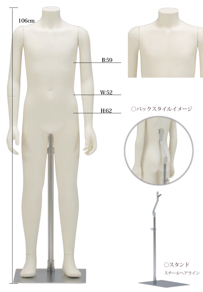 kb21-a31v-7y-pp28cm-3