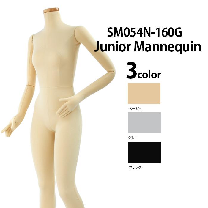 sm054n-160g-2
