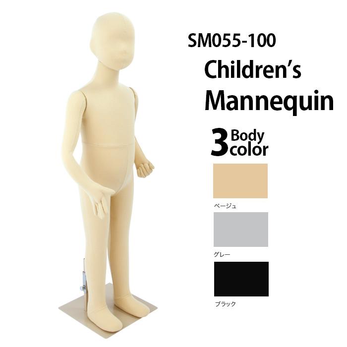 sm055-100-22