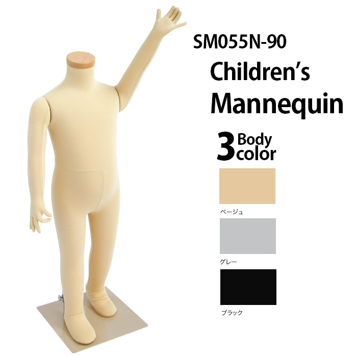 sm055-90-2